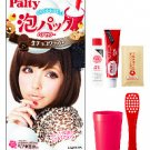 Palty Foam Pack Hair Color - Fresh Choclate Waffle