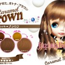 Blythe Fresh Light  Bubble Hair Color - Caramel Brown