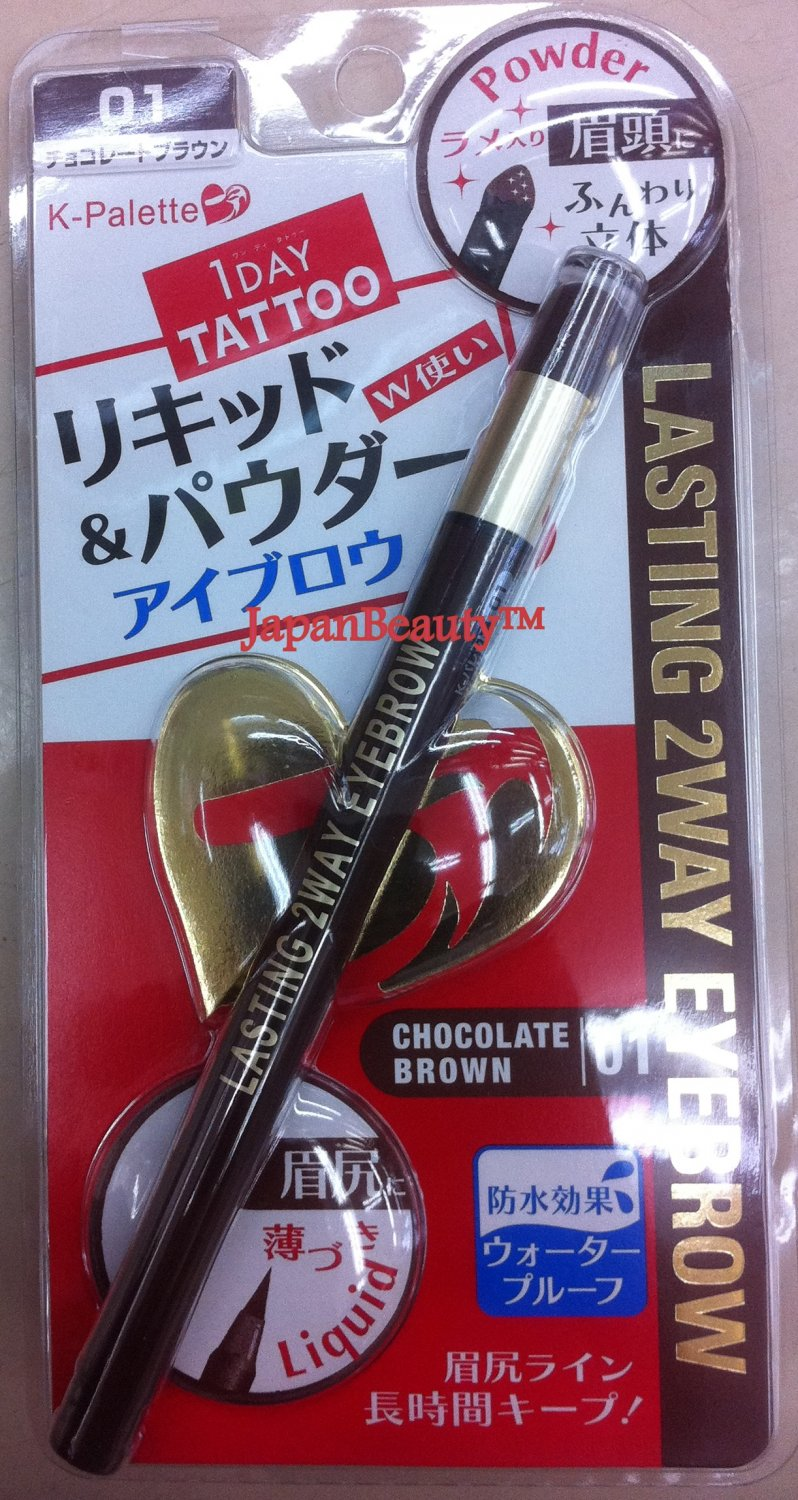 CUORE K-Palette Real Lasting 24h Eyebrow (01) *Spring 2011 Edition*