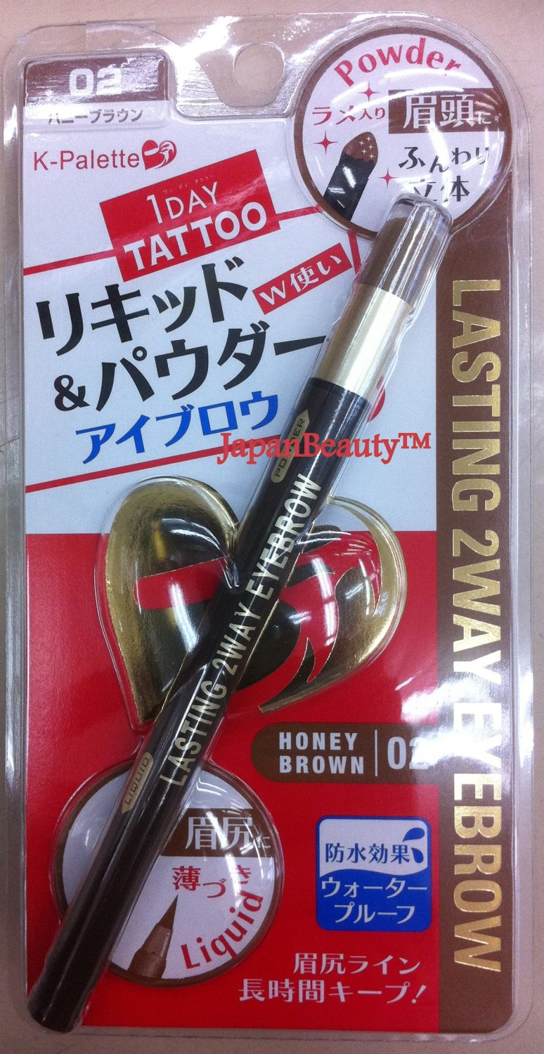 CUORE K-Palette Real Lasting 24h Eyebrow (02)  *Spring 2011 Edition*