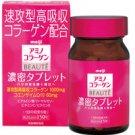 Meiji Amino Collagen BeauteTablet