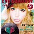 Dolly Wink Eyeshadow (Green Pink)
