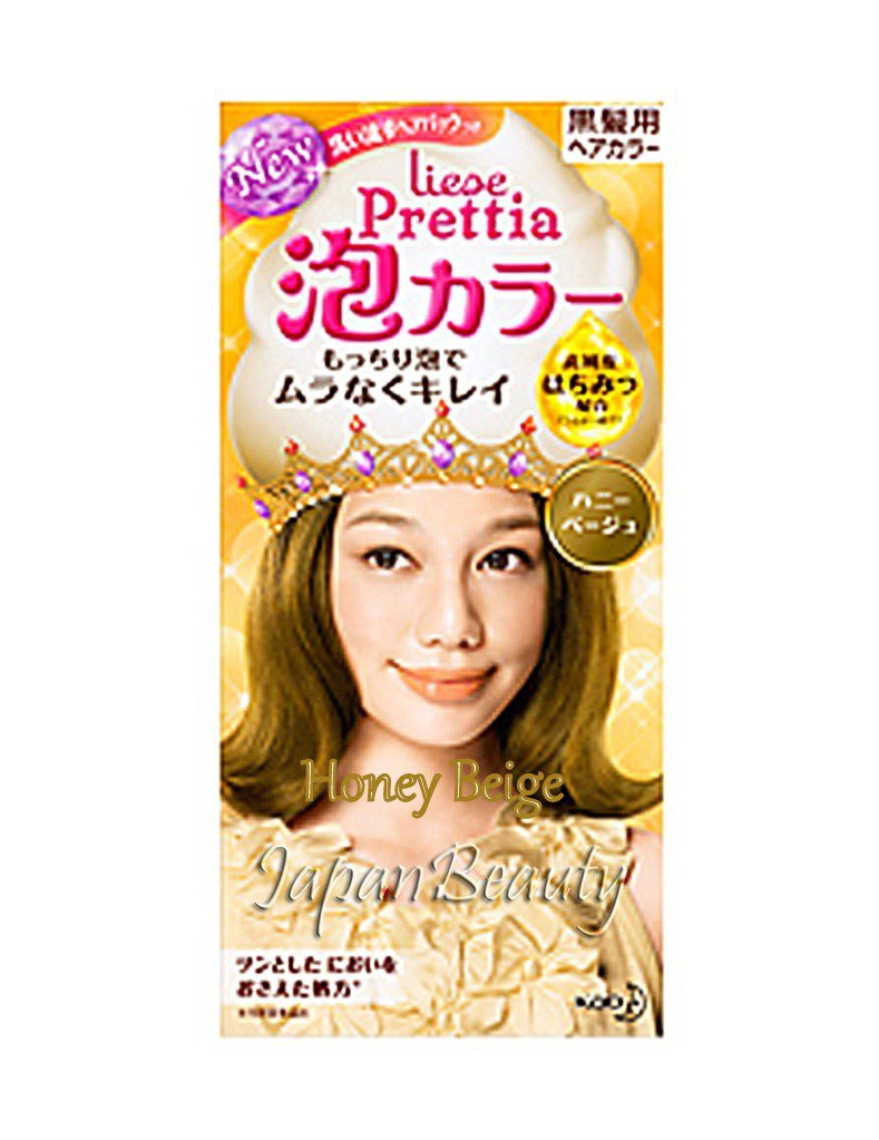 Kao Prettia Soft Bubble Hair Color Honey Beige