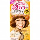 Kao Prettia Soft Bubble Hair Color Sugar Apricot