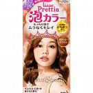 Kao Prettia Soft Bubble Hair Color Glossy Brown