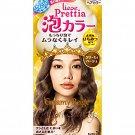 Kao Prettia Soft Bubble Hair Color Creamy Beige