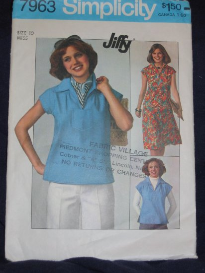 1977 Simplicity pattern number 7963 size 10 out of print  FREE US SHIPPING