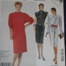 1986 Pretty in Pink Dress McCalls 2805 Size 12-16 uncut Out of Print FREE US SHIPPING