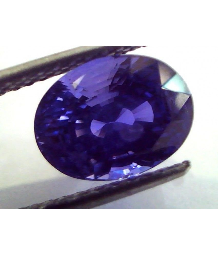 6.54 Ct Unheated Untreated Natural Ceylon Blue Sapphire Neelam