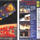Barney Bear Goes To Space CD-ROM for Kids - NEW in SLEEVE