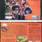 The Great Battles of Hannibal PC-CD for Windows 95/98 - NEW CD in SLEEVE