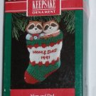 Hallmark Ornament Mom and Dad 1991 - Raccoon Stocking