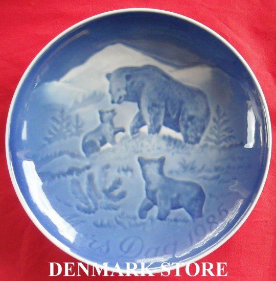 BEAR 1985 Danish Bing & Grondahl Copenhagen Mothers Day Plate