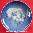 EWE 1987 Danish Bing & Grondahl Copenhagen Mothers Day Plate