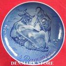 Danish Bing & Grondahl Copenhagen Mothers Day Plate COW 1989