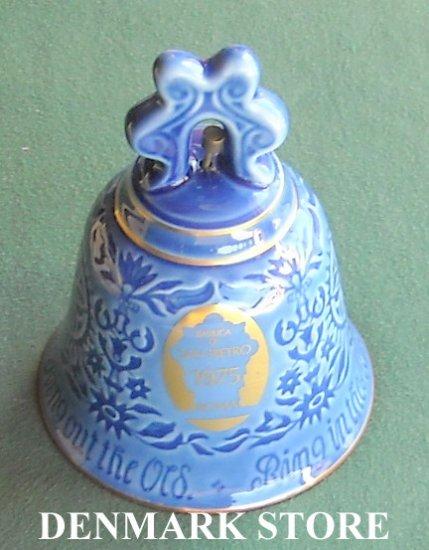 St Peters Church Rome 1975 Bing & Grondahl Copenhagen Bell