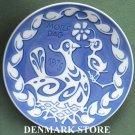 Mothers Day Royal Copenhagen Denmark Plate 1975