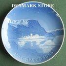 Vintage Danish Bing & Grondahl Copenhagen Christmas Plate 1953