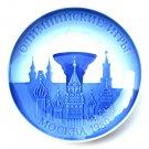 Bing & Grondahl Copenhagen Moscow Mockba Olympic Plate 1980