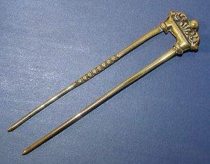 Antique Victorian Etruscan Hair Pin - Free USA Shipping