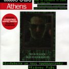 Time Out Athens May 2003 Keanu Reeves, Matrix Reloaded hologram