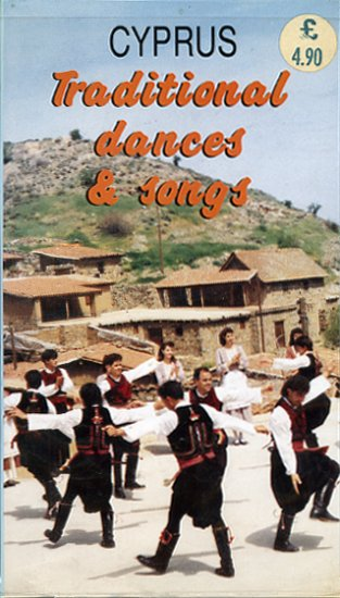 Cyprus Traditional Folk Dances & Songs PAL VHS tape