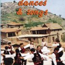 Cyprus Traditional Folk Dances & Songs PAL VHS tape