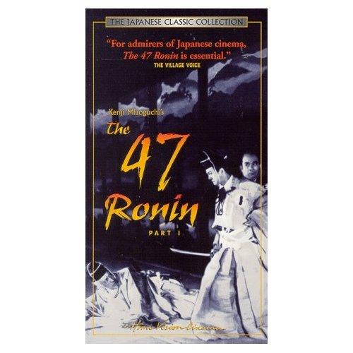47 Ronin, the Part 1 & Part 2 (1941 & 42) VHS