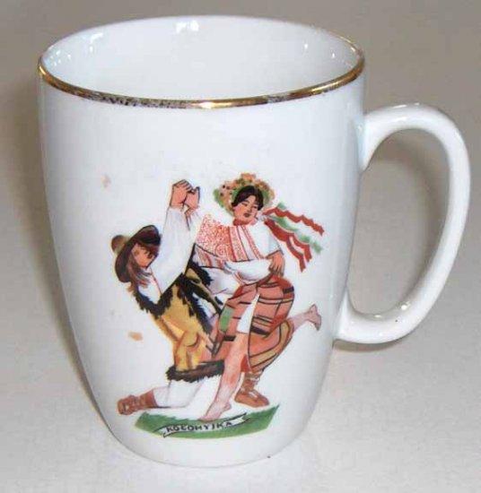 Favolina Kotomyjka Coffee Mug Made in Poland