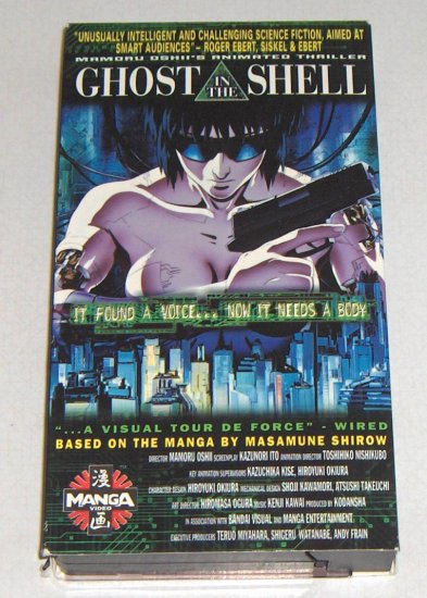 1996 Ghost in the Shell Anime VHS