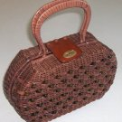 Vintage Plastic Wicker & Beads Handbag Purse