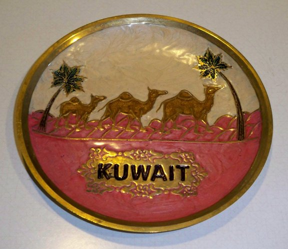 Brass Handpainted INDIA Enameled Plate Dish - Kuwait Camels