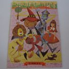 Vintage Storybook Puzzle The Wizard of Oz Ottenheimer HG Toys 96 Pieces
