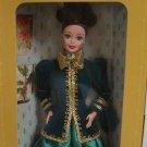 1996 Barbie Yuletide Romance Doll Limited Edition NRFB
