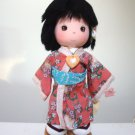 Vintage 1987 Applause Precious Moments Japanese Setsu Doll
