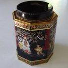 Vintage 1980s Oriental Octagonal Tea Tin Canister