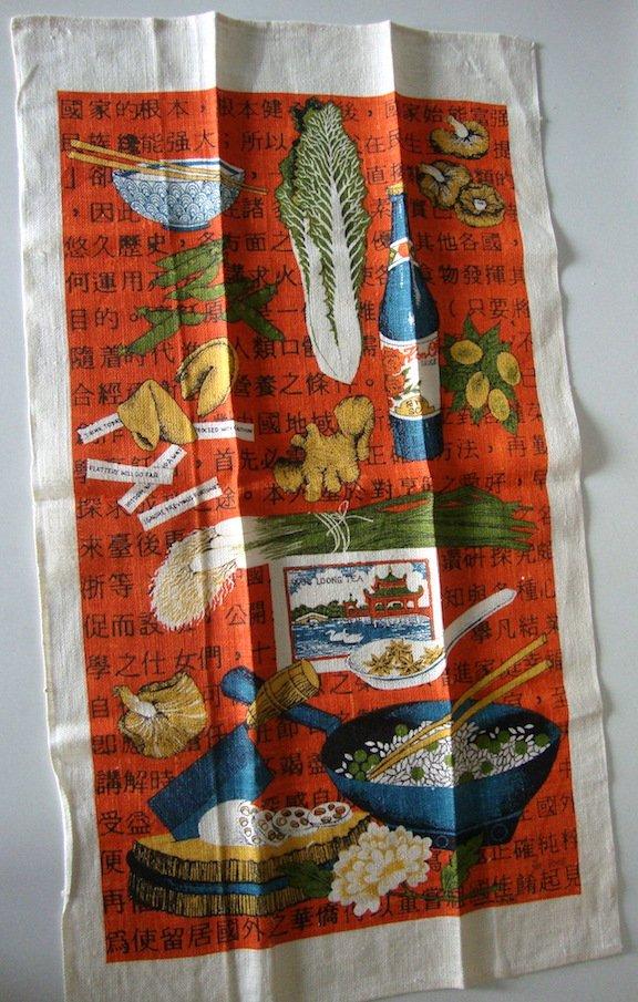 Vintage KAY DEE Chinese Tea Towel