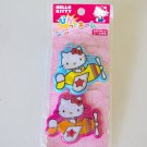 Sanrio Hello Kitty in Airplane Padded Plastic Keychain Key Fobs in orig packaging