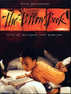 The Pillow Book (1996, Peter Greenaway) R2 New DVD