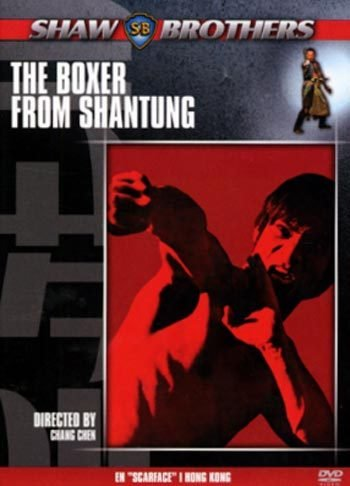 The boxer from Shantung 1972 Shaw Brothers R2 New DVD