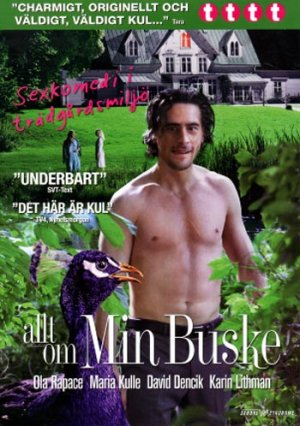 All About My Bush (2007, English subs) New Pal DVD