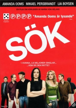 Search (2005, aka S�K) English Subtitles NEW R2 DVD