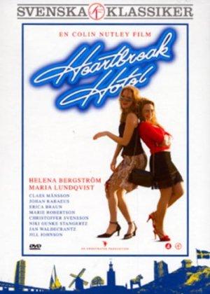Heartbreak Hotel (2005 English subtitles) NEW DVD