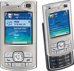 Sigillu Secure Encrypted Phone: Nokia N80 version