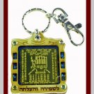 NEW Wood Traveler Prayer Key chain Hamsa Holy Land B