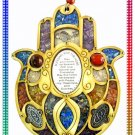 WOOD HOME BLESSING JUDAICA HAMSA KABBALAH WALL DECOR E