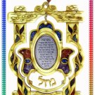 WOOD HOME BLESSING JUDAICA HAMSA KABBALAH WALL DECOR C