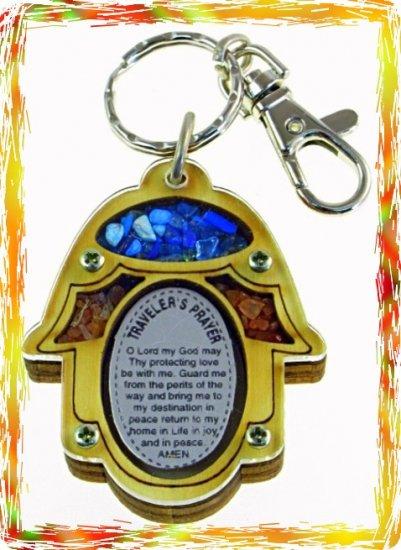 NEW Wood Traveler Prayer Key chain Hamsa Holy Land D