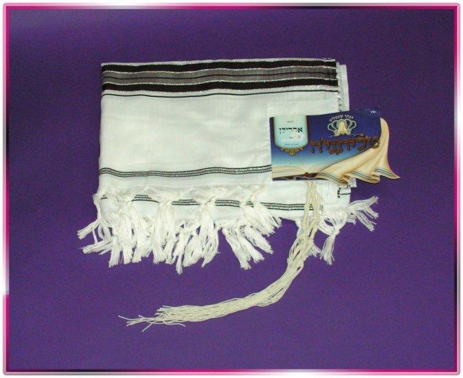 JEWISH BLACK/SILVER TALLIT TALIT PRAYER SHAWL S=45 NEW