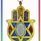 WOOD HOME BLESSING JUDAICA HAMSA KABBALAH WALL DECOR